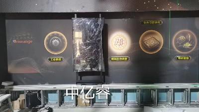 365ti育直bo互dong滑gui屏an例:chengseke技企业展厅