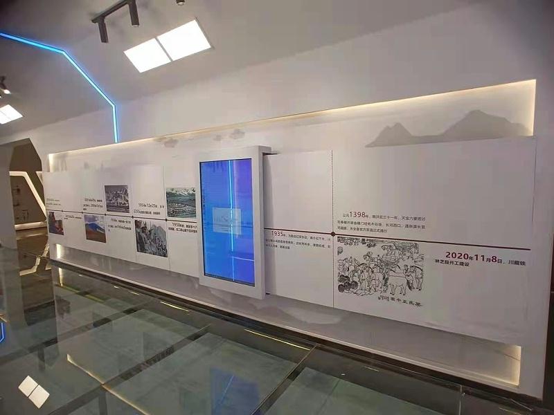 透明屏滑轨应用于四川雅安中铁十一局展厅中心