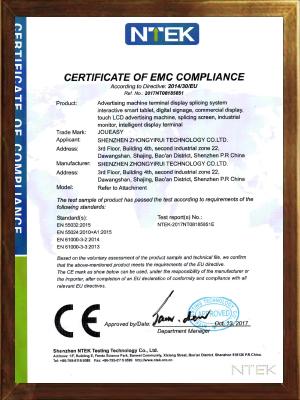 CE认证证书(EMC)