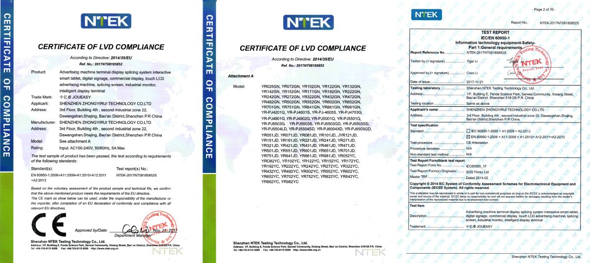 CE认证证书(LVD)