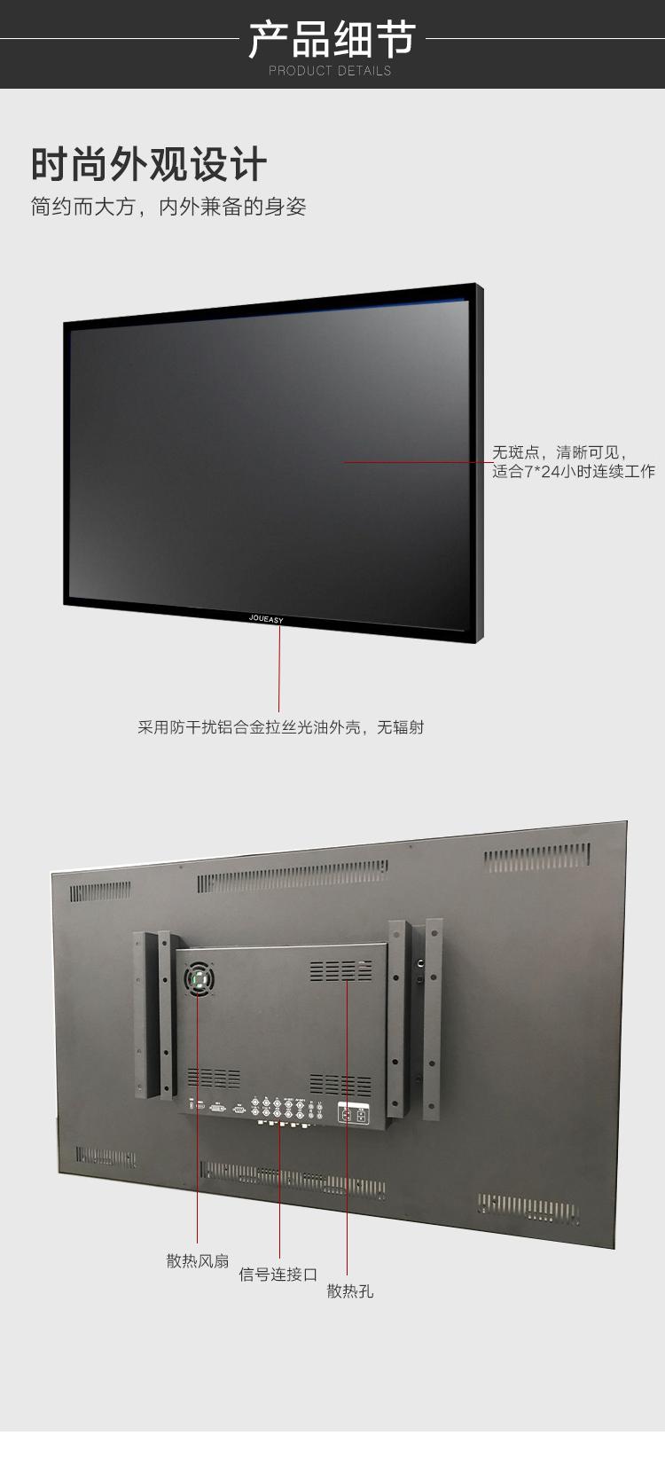 55液晶监控显示器