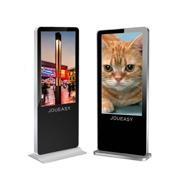 55寸立式触屏广告机