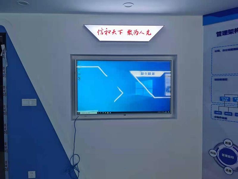 深圳妇幼医院应用一体机展示图