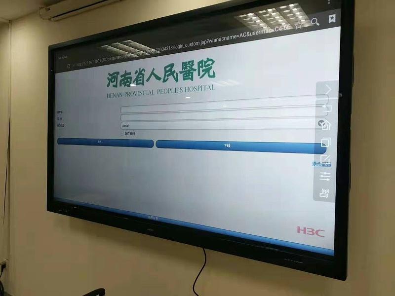河南sheng人民医院