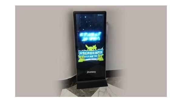 中亿睿液晶广告机应用超市解决方案