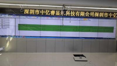 中亿睿液晶拼接屏联手湖南武警作战指挥所构建可视化展示系统