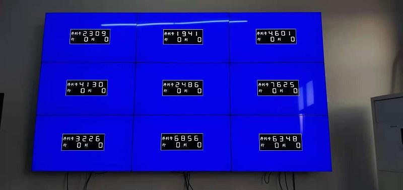 河南省沁润泽环保科技股份有限公司49寸3X3液晶拼接
