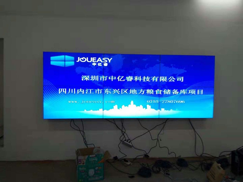 四川粮食局拼接屏项目