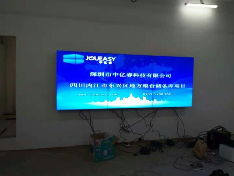 四川粮食局46寸拼接屏