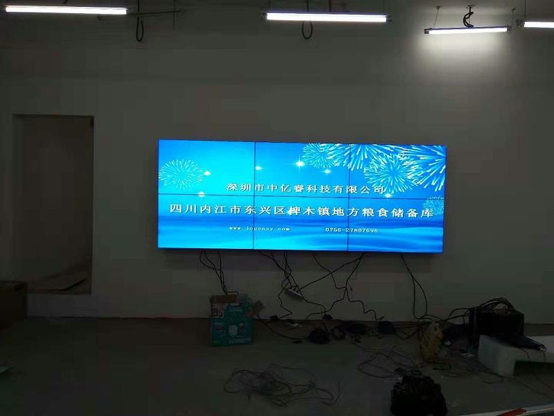 四川粮食局46寸液晶欧拼接屏展示