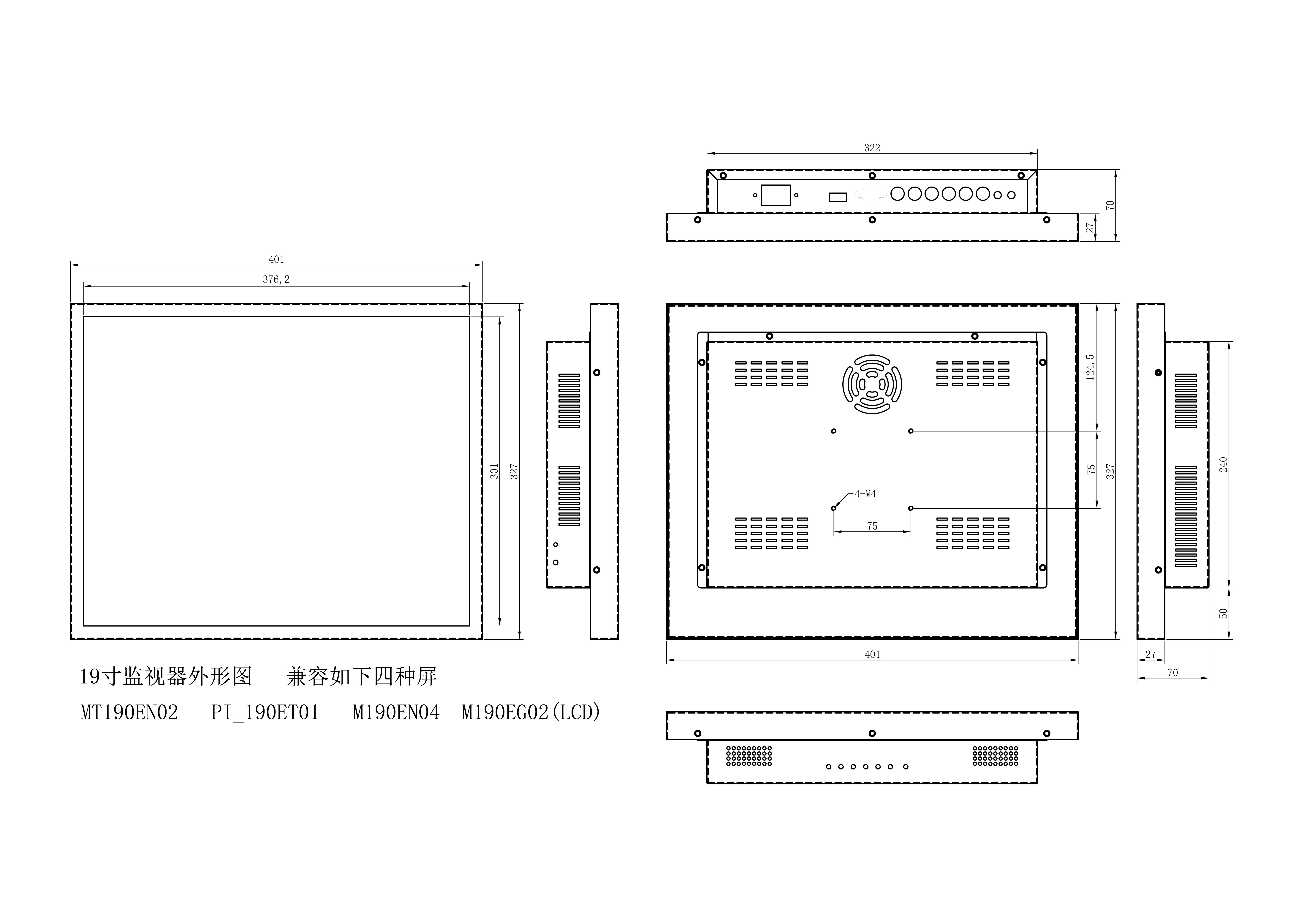 19寸液晶监视器