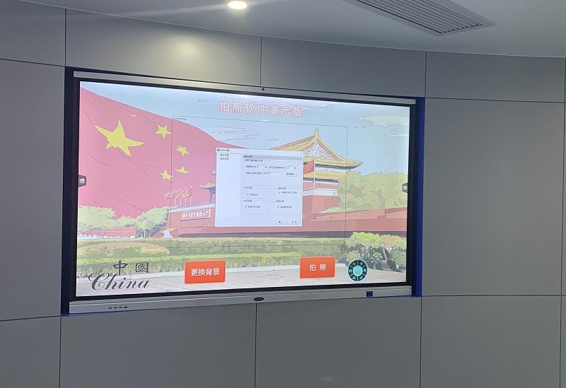 梅zhou人民检察院触mo一体机系统