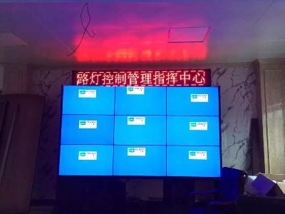中亿睿大屏拼接系统进驻浙江温州公路局,为温州交通发展保驾护航