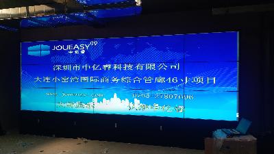 46寸液晶拼接屏方案构建大连小窑湾国际商务综合管廊视频监控中心平台