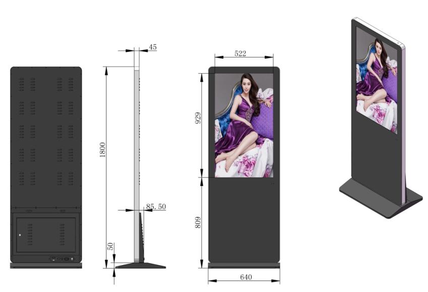 43寸立式广告机