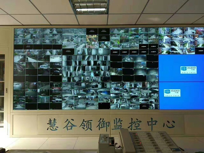山东临沂慧谷领御小区液晶拼接大屏幕拼接屏监控系统方案验收图