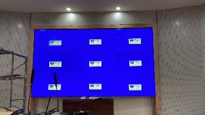 中亿睿液晶拼接屏案例分享:贵州铜仁第二中学二楼会议室项目