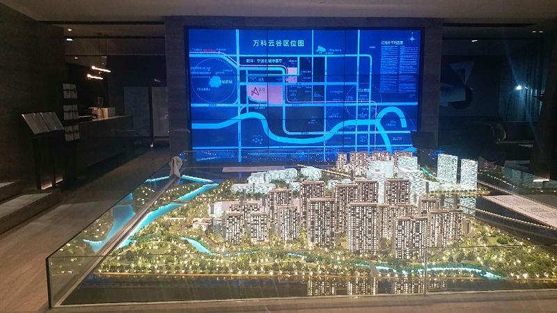 浙江宁波万科云谷售楼中心