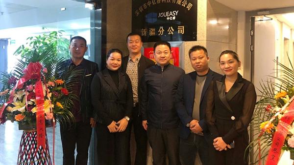 喜讯 ▏热烈祝贺深圳市中亿睿科技有限公司新疆分公司正式揭牌成立