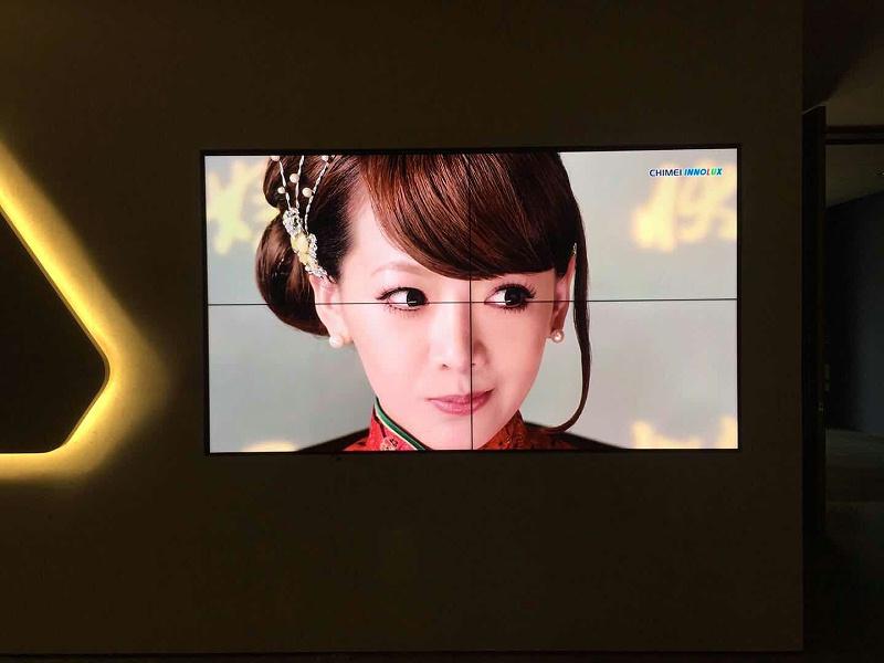 中亿睿拼接屏助力河北石家庄中山里项目展厅打造科技感展厅
