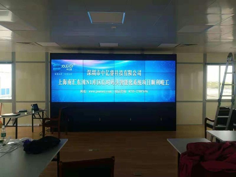上海南汇码头拼接屏项目