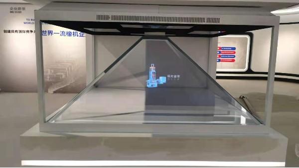 多媒体数字展厅设备-全息投影