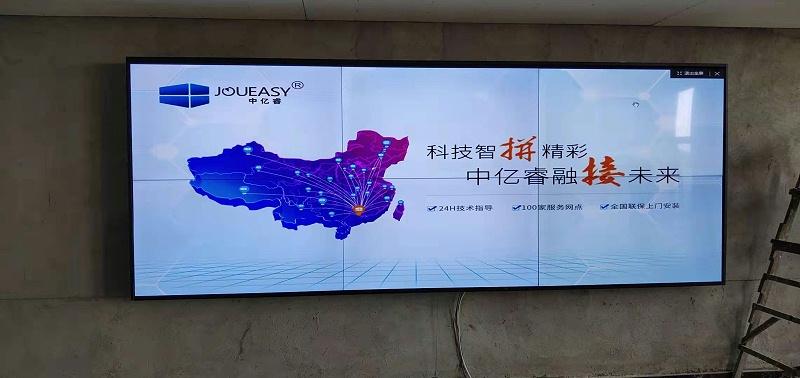 陆丰邻里中心行政服务大厅项目55寸0.88mm2X3液晶拼接屏