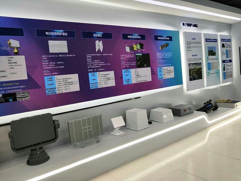 北京辰芯智能科技展厅图片