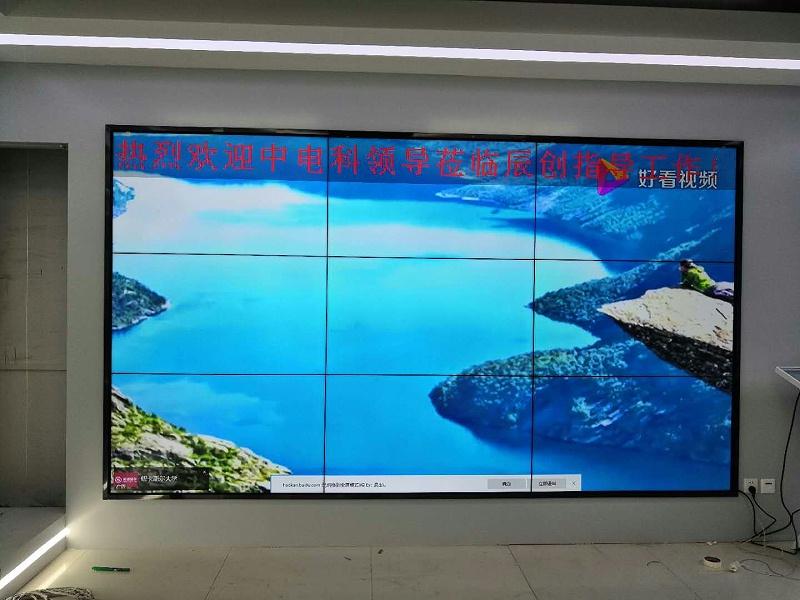 北京辰芯智能科技可视化智能展示展厅拼接屏安装效果图