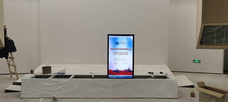 中亿睿滑轨屏厂家精心打造精彩绽放湖北仙桃盈峰环保科技馆